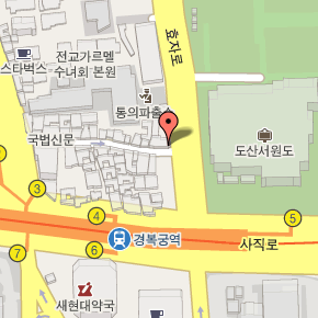 방문 안내: 임시 사무실 / Visiting Info: The Temporary Office